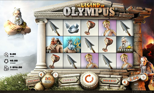 olympus screenshot