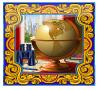 around the world globe
