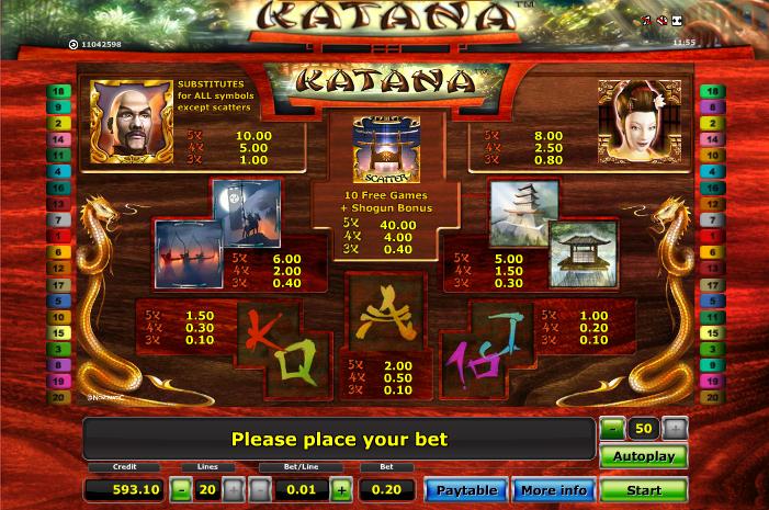 katana screenshot