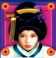 geisha wild