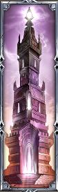 tower quest wild