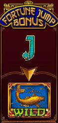 fortune jump bonus