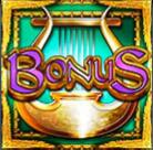 sirens bonus