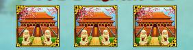 fei cui gong zhu bonus