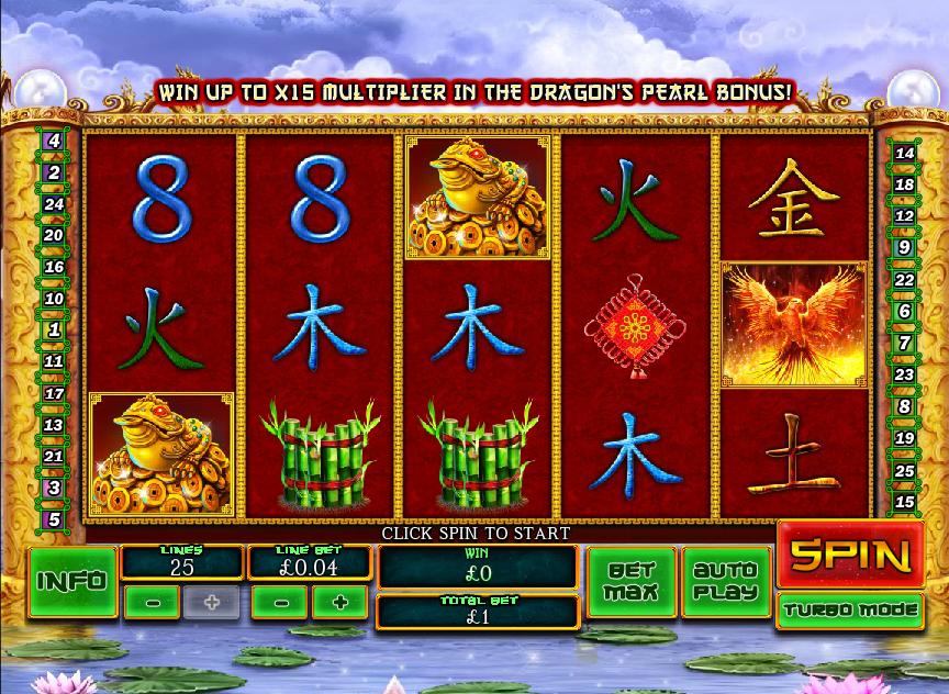 Fei Long Zai Tian screenshot