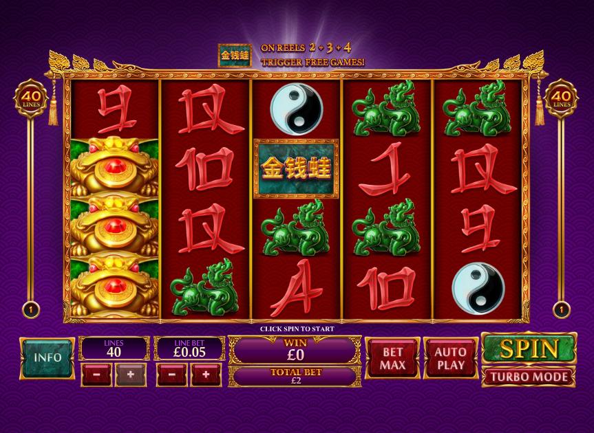ji qian wa screenshot