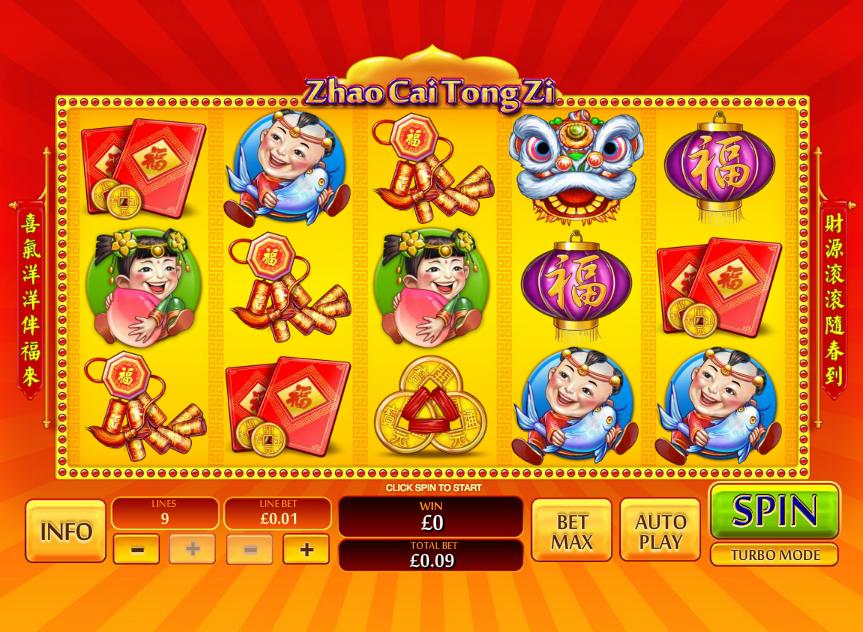 zhao cai tong zi screenshot