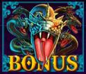 prince of olympus bonus