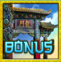 mandarin fortune bonus