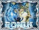 siberian wolf bonus