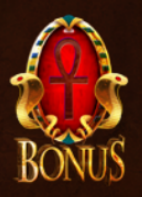 temple of luxor bonus