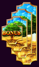 the guardians bonus