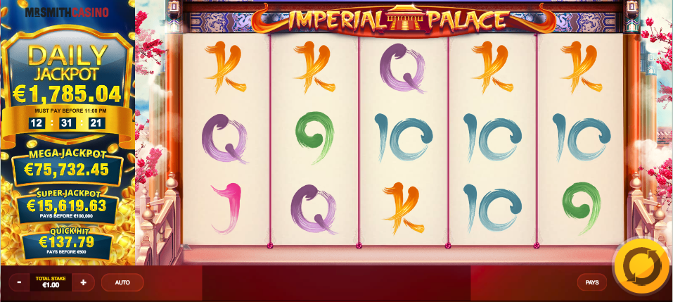 imperial palace screenshot