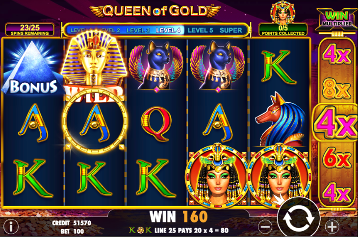 queen of egypt screenshot