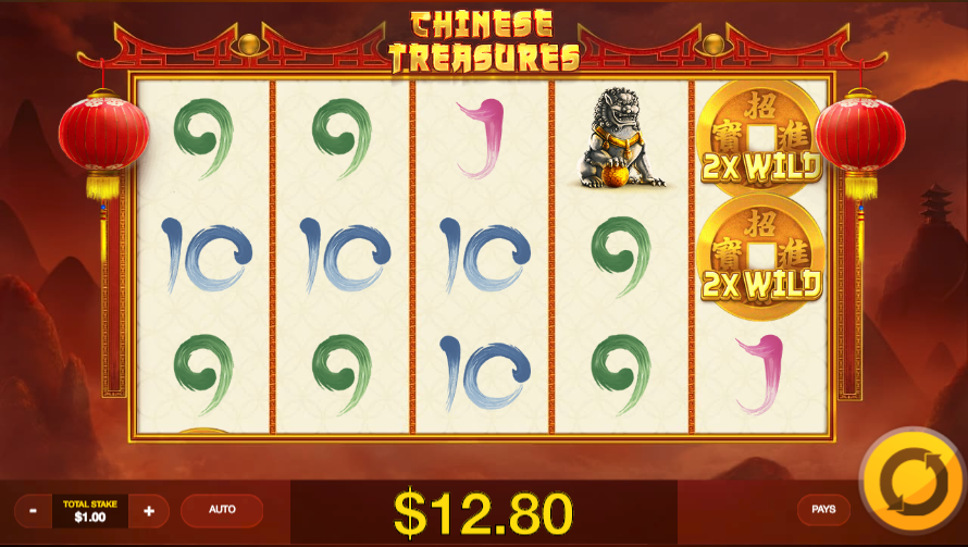 chinese treasures screenshot