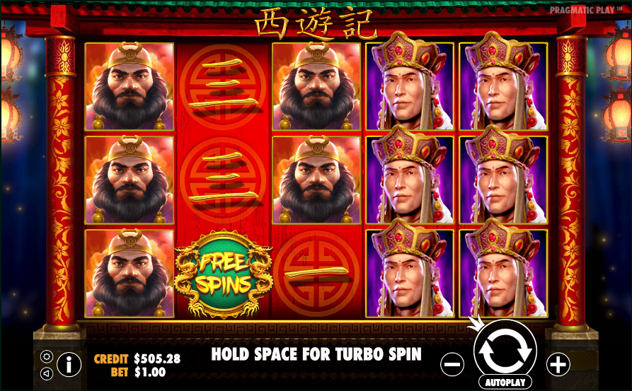 Journey To The West Free Online