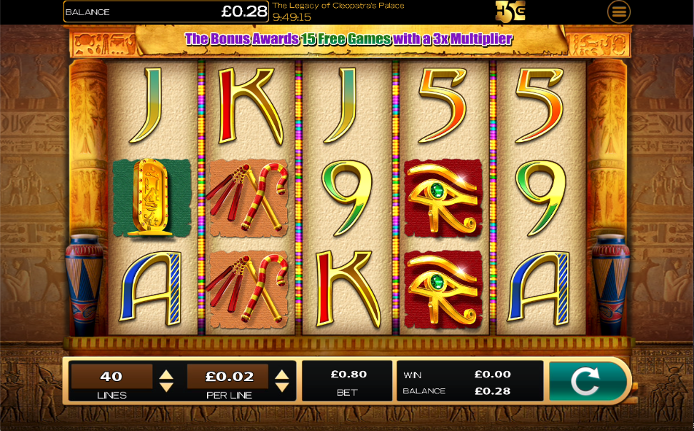 legacy of cleopatras palace screenshot