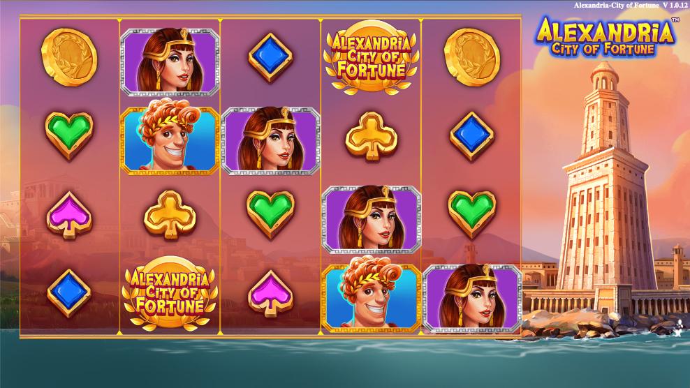 alexandria screenshot