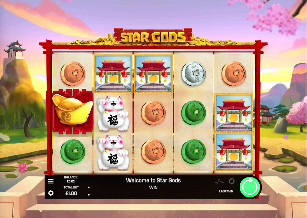 star gods screenshot