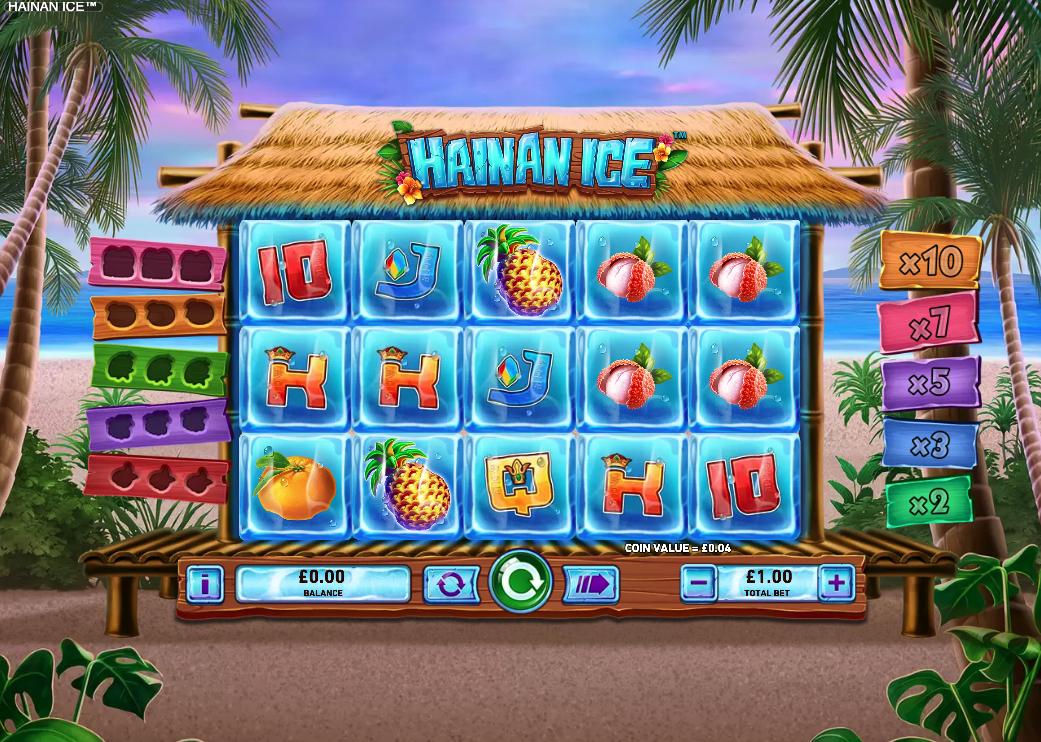 hainan ice screenshot