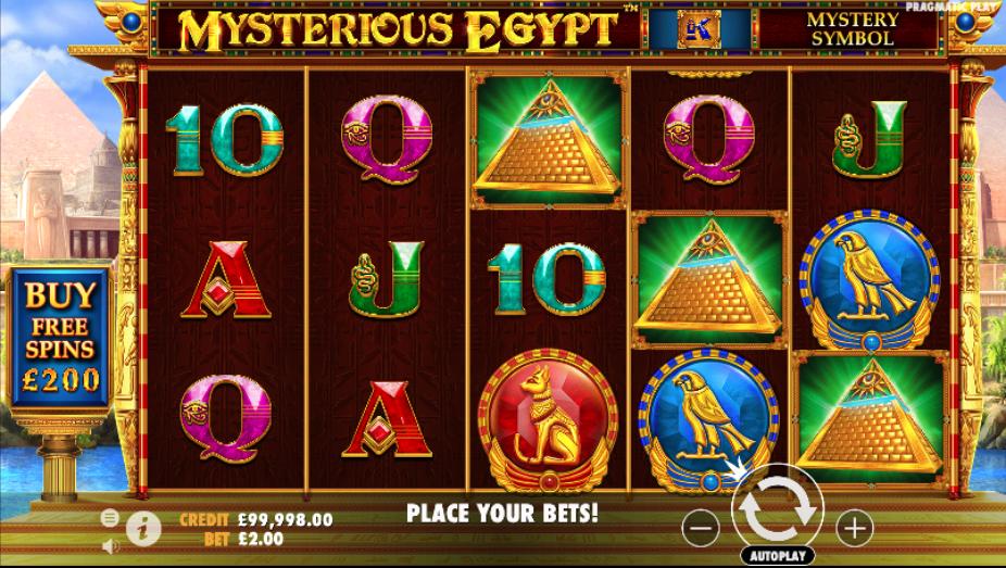mysterious Egypt screenshot