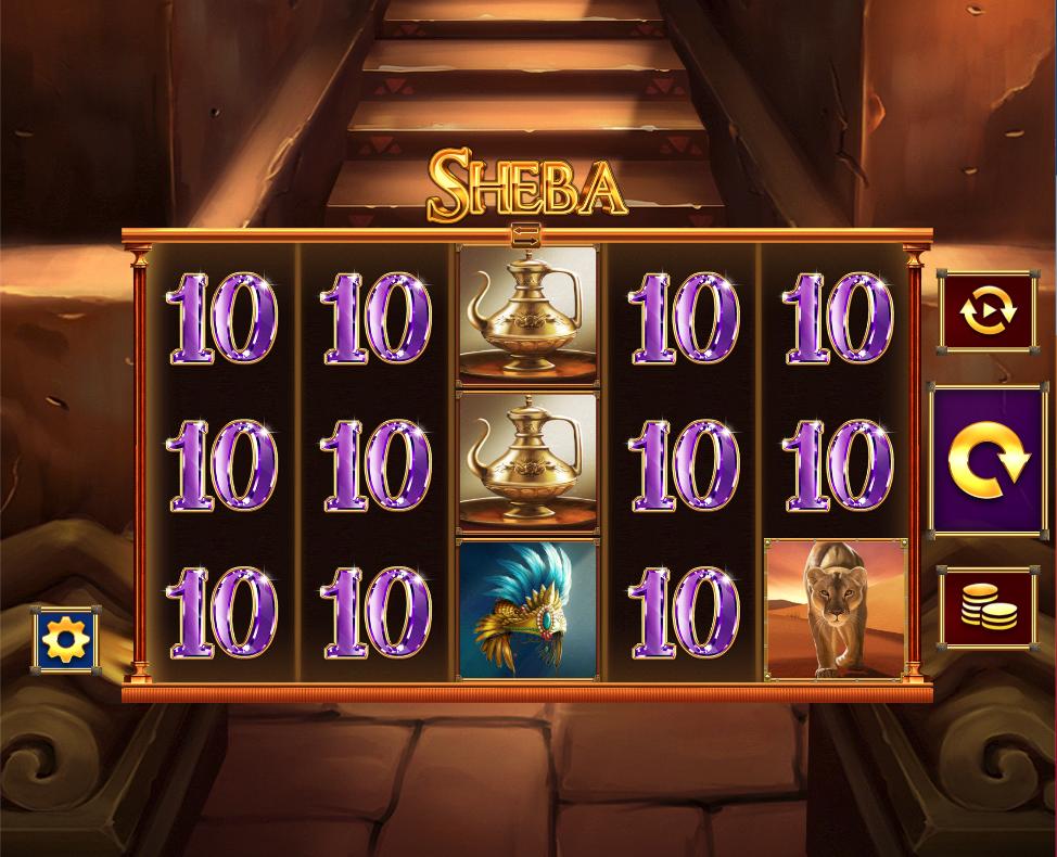 Sheba screenshot