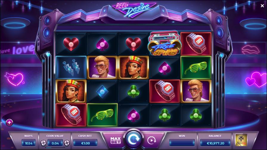 reel desire screenshot