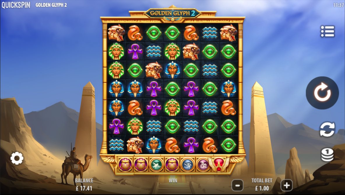 golden glyph 2 screenshot